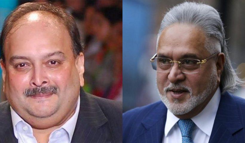 Vijay mallaiya and Mehul choksi