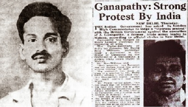 Malaysia S.A.Ganapathy