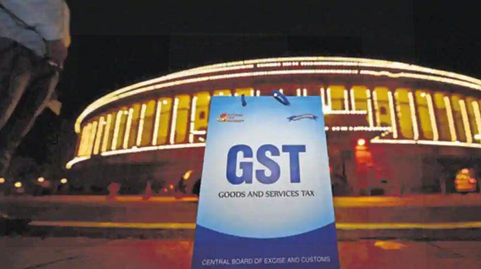 GST liability