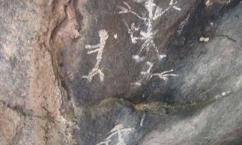 நெகனூர்பட்டி பாறை ஓவியங்கள்