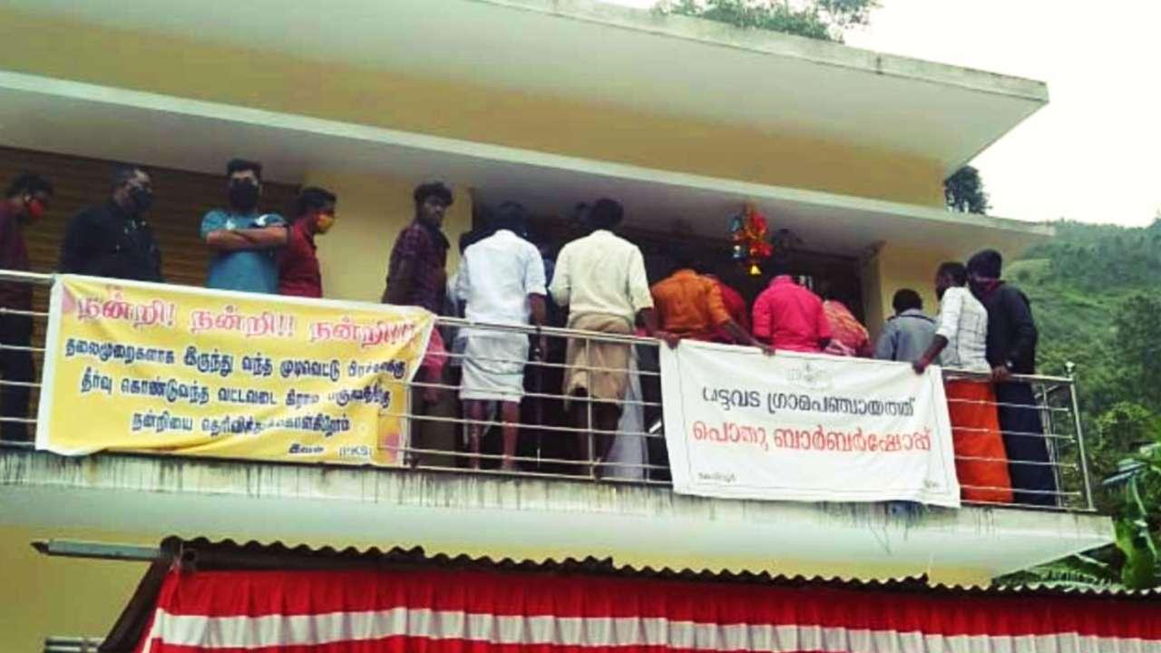 வட்டவடா சலூன்
