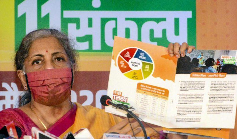 நிர்மலா சீத்தாராமன் பீகார் தேர்தல் அறிக்கை
