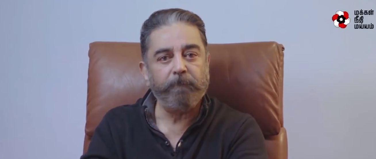 கமல்ஹாசன் சூரப்பா