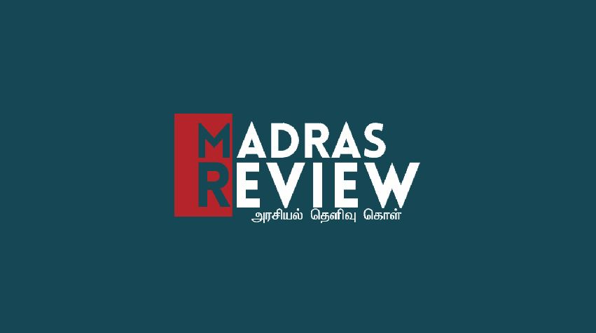 madrasreview