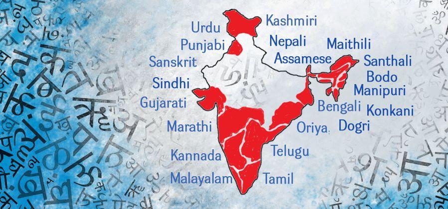 sanskrit imposition