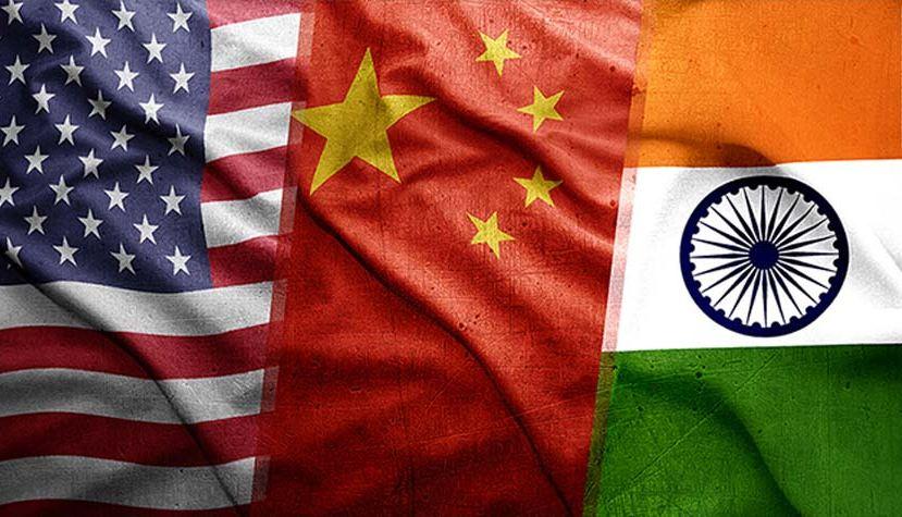 அமெரிக்கா-சீனா-இந்தியா
