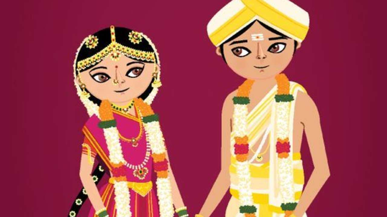 பிராமணப் பெண்கள் திருமண திட்டம்