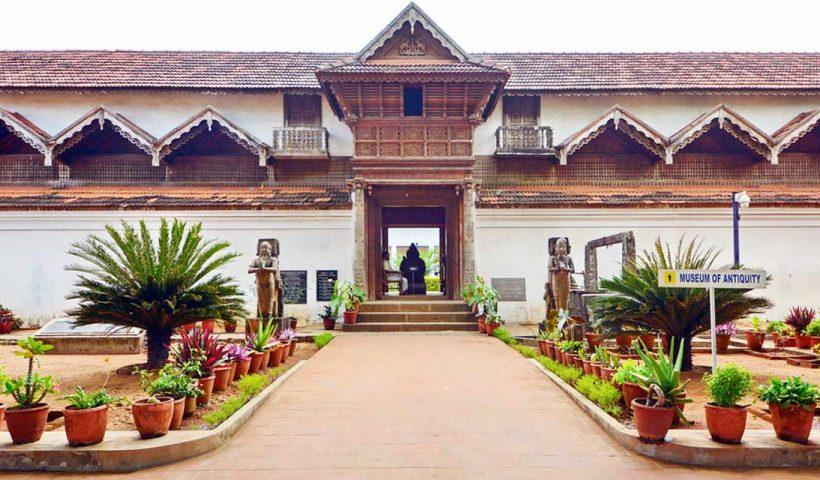 பத்மநாபபுரம்