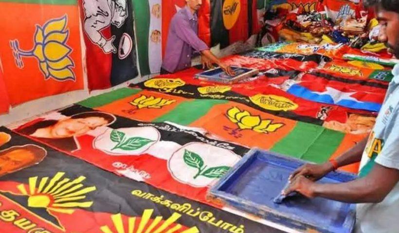 தமிழக அரசியல் கட்சிகள்