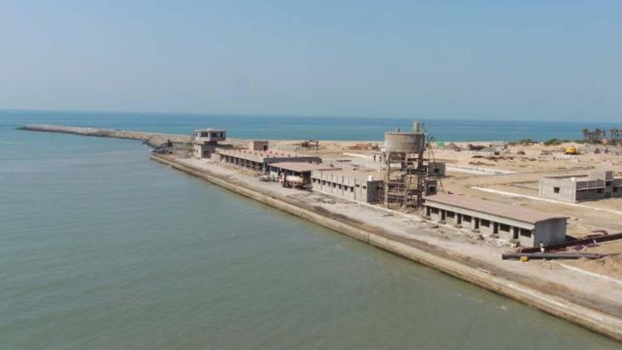 உப்பூர் அனல்மின் நிலையம்