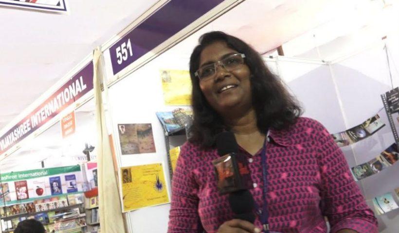 மாலதி மைத்ரி