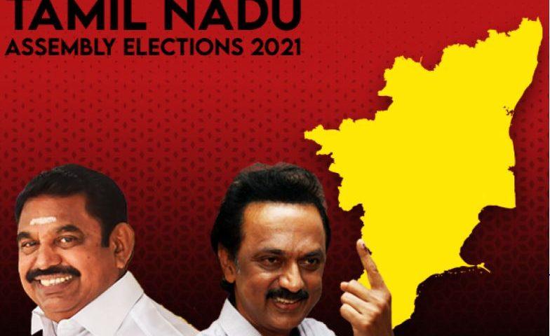 தமிழ்நாடு சட்டமன்றத் தேர்தல்