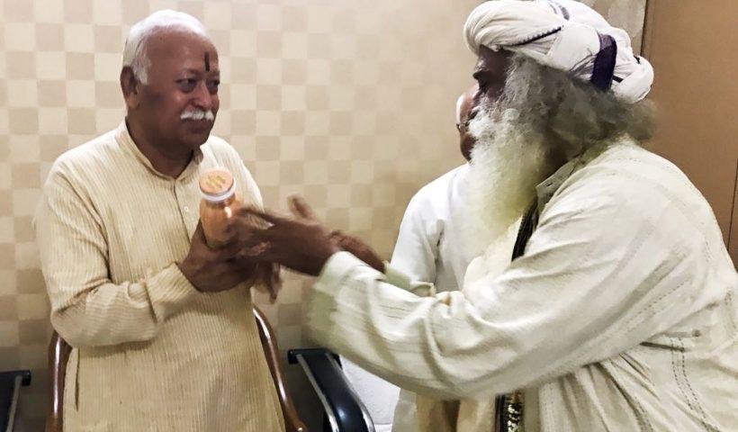 ஜக்கி வாசுதேவ் மற்றும் மோகன் பகத்