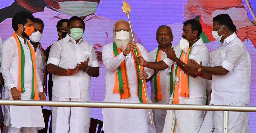 மோடி பாஜக