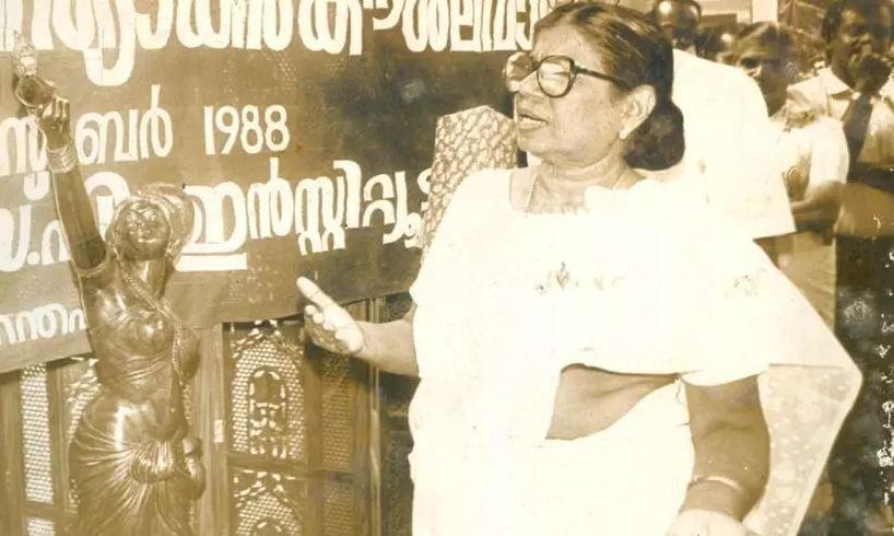கெளரியம்மா