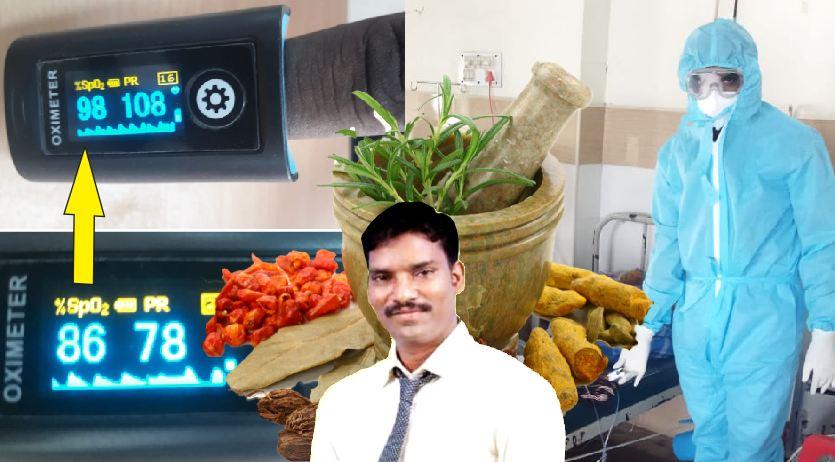 கிராம்பு குடிநீர்